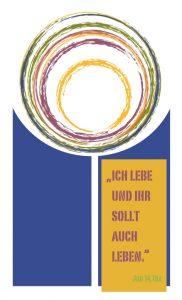 Logo Schuldorfgottesdienst 2016