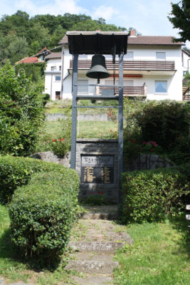 Stettbacher Glockenturm